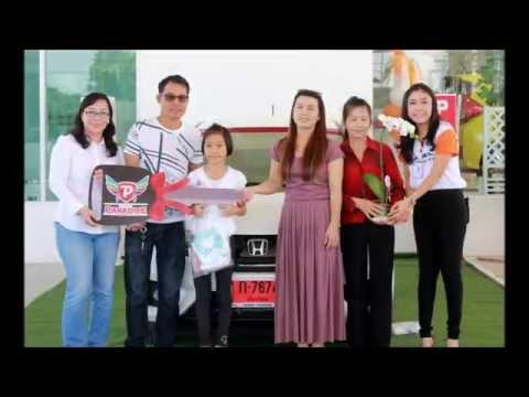 บริษัท ฮอนด้าพาราไดซ์ เชียงใหม่ จำกัด กิจกรรมรับมอบรถให้กับลูกที่ออกรถใหม่...