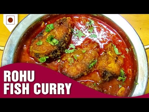How to make rohu fish curry easy cook how to make rohu fish curry easy cook with food junction youtube forumfinder Images