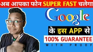 Best Data Transfer App for Android to Android in Hindi    Vlog 13    IAbhishekNath