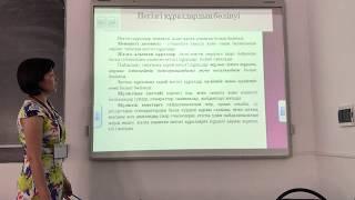 Видео-урок №1 Учет основных средств