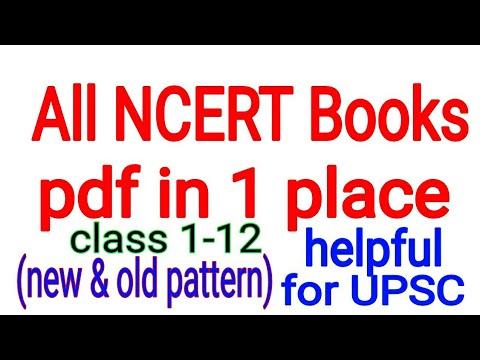 ncert book download pdf
