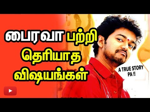 Bhairava's top surprising facts - Vijay,...