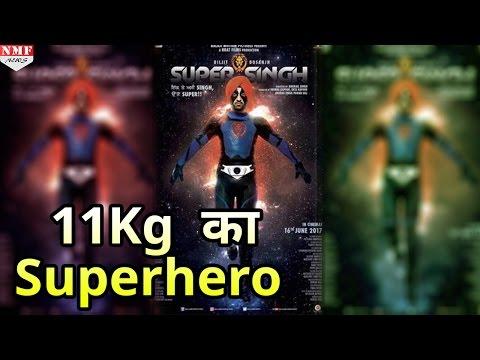Diljit Dosanjh ने अपनी Upcoming फिल्म Super Singh के लिए पहनी 11 Kgकी Costume
