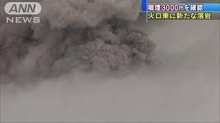 鹿児島と宮崎の県境にある霧島山の新燃岳の噴火活動はより活発になって...