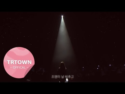 Free Download Taeyeon 태연_curtain Call_fmv Mp3 dan Mp4