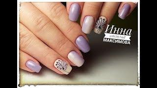 ❤ НЕЖНЫЙ дизайн ногтей ❤ УНИВЕРСАЛЬНАЯ база MEISTER WERK ❤ ЦВЕТЫ на ногтях ❤ ГРАДИЕНТ на ногтях ❤