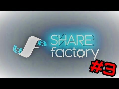 como-pasar-imagenes-a-sharefactory-(tutorial-3)