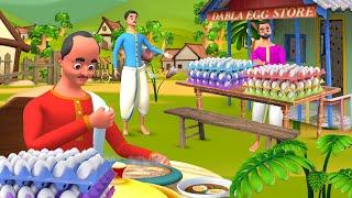 Egg Curry Hindi Story - मुर्गे की अंडे की सब्जी हिन्दी कहानी | Cartoons for Children | Moral Stories