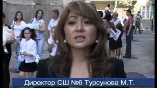 1 сентября 2007 6 школа Душанбе