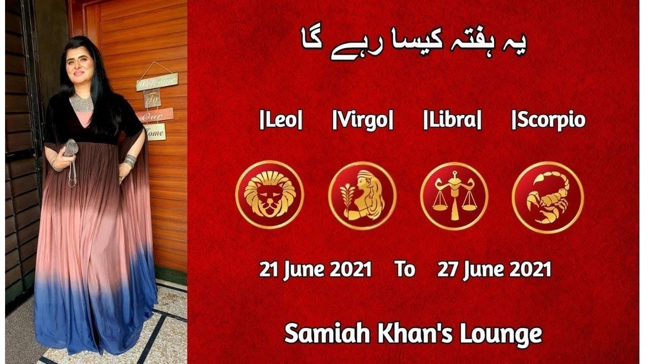  Leo    Virgo    Libra    Scorpio     21 June 2021 to 27 June 2021      Samiah Khan's Lounge  