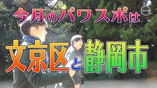 月刊エスパー・小林 No.65 2021年5月号 ダイジェスト