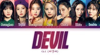 CLC - Devil (씨엘씨 - Devil) [Color Coded Lyrics/Han/Rom/Eng/가사]
