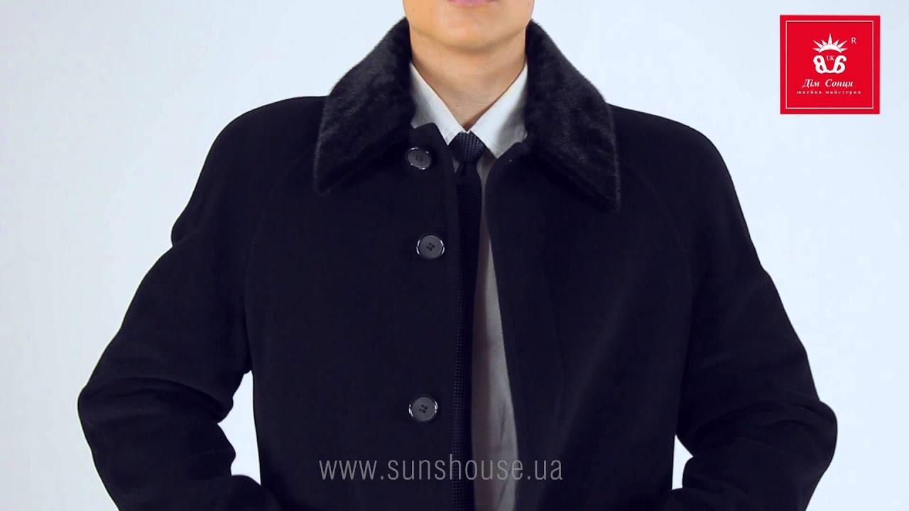 Мужское утепленное зимнее пальто.