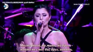 Мелике Демираг с Дениз Чакыр исполняют песню «Друг»