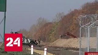 """Отменить """"заборонено"""": украинская граница превратилась в решето"""