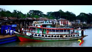 চাঁদপুর জেলার প্রামান্যচিত্র -Documentary of Chandpur District