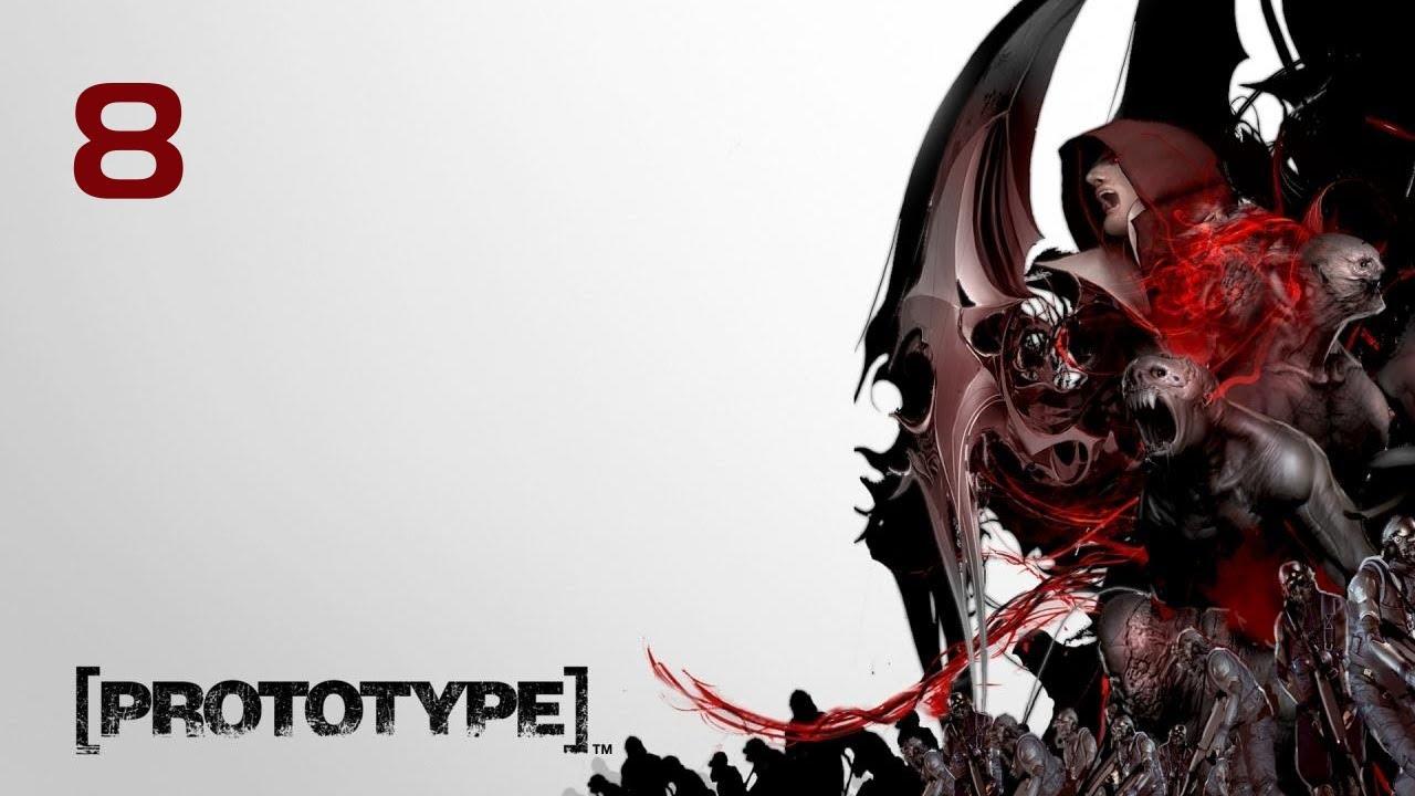 Prototype 3 (2 16) Trailer (RUS) HD - YouTube