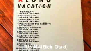 大滝詠一 - FUN ×4