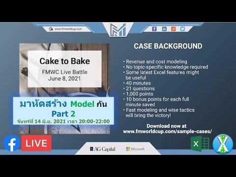 Cake to Bake Part2