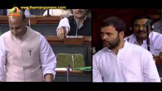 Congress Vice President Rahul Gandhi and Union Minister Rajnath Singh had a war of words over Modi government's decision to shelve Amethi Mega Food Park planned by Congress government. Rajnath Singh takes a dig at Rahul Gandhi over his statements made in Lok Sabha.  For all top and best news stories happening all around you SUBSCRIBE to http://www.youtube.com/user/MangoNews?sub_confirmation=1  For all the news and latest updates, like us @ https://www.facebook.com/MangoNews  Follow us on Twitter : http://www.twitter.com/Mango_News  Check us out on Google+ : https://plus.google.com/+mangonews  Visit us @ http://themangonews.com