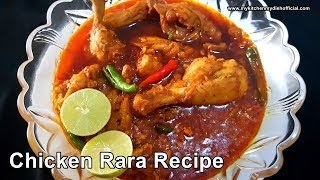 Video Chicken Rara Restaurant Style Full Tutorial |  Unique Recipe | My Kitchen My Dish download MP3, 3GP, MP4, WEBM, AVI, FLV Agustus 2018