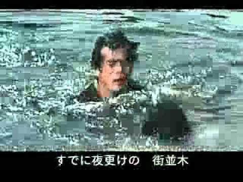映画:酒井和歌子&黒沢年男ラブシーン【街に湖があった】