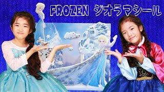 RE-MENT FROZEN アナと雪の女王ジオラマシール thumbnail