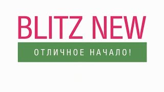 Rehau Blitz New - обновленный профиль от немецкого производителя(, 2018-03-14T11:16:04.000Z)