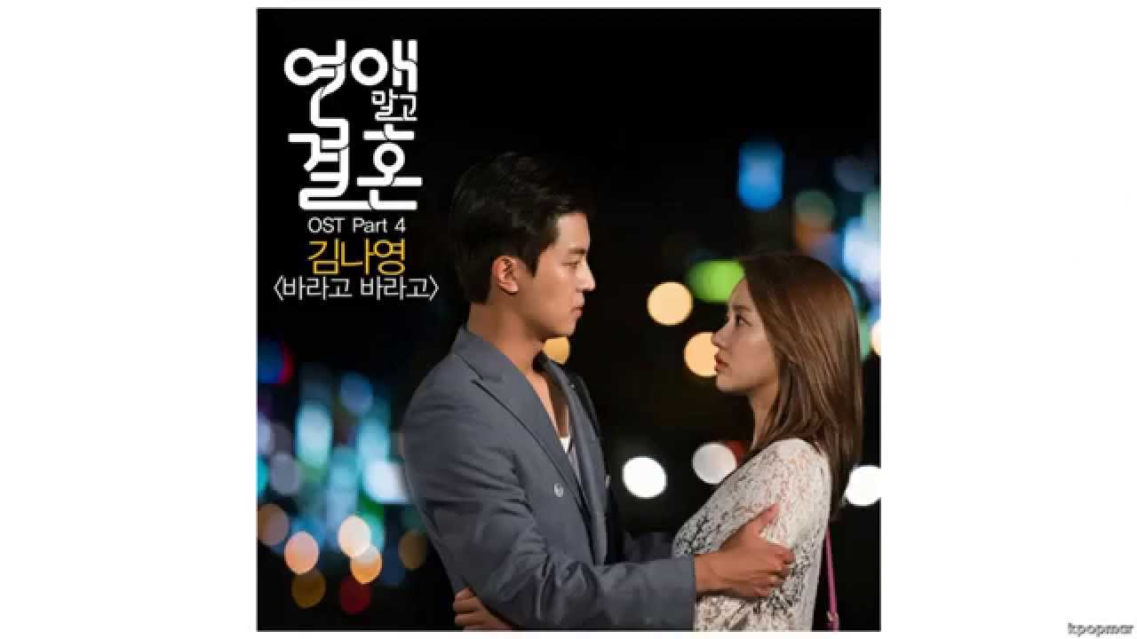 Ost marriage not dating kim na young