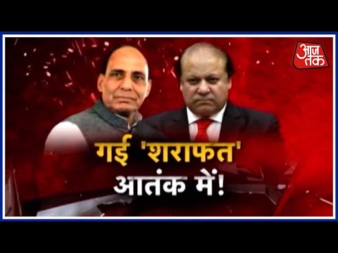 Halla Bol: Pakistan Blacks Out Rajnath Singh's Tough Talk on Terror At SAARC Meet