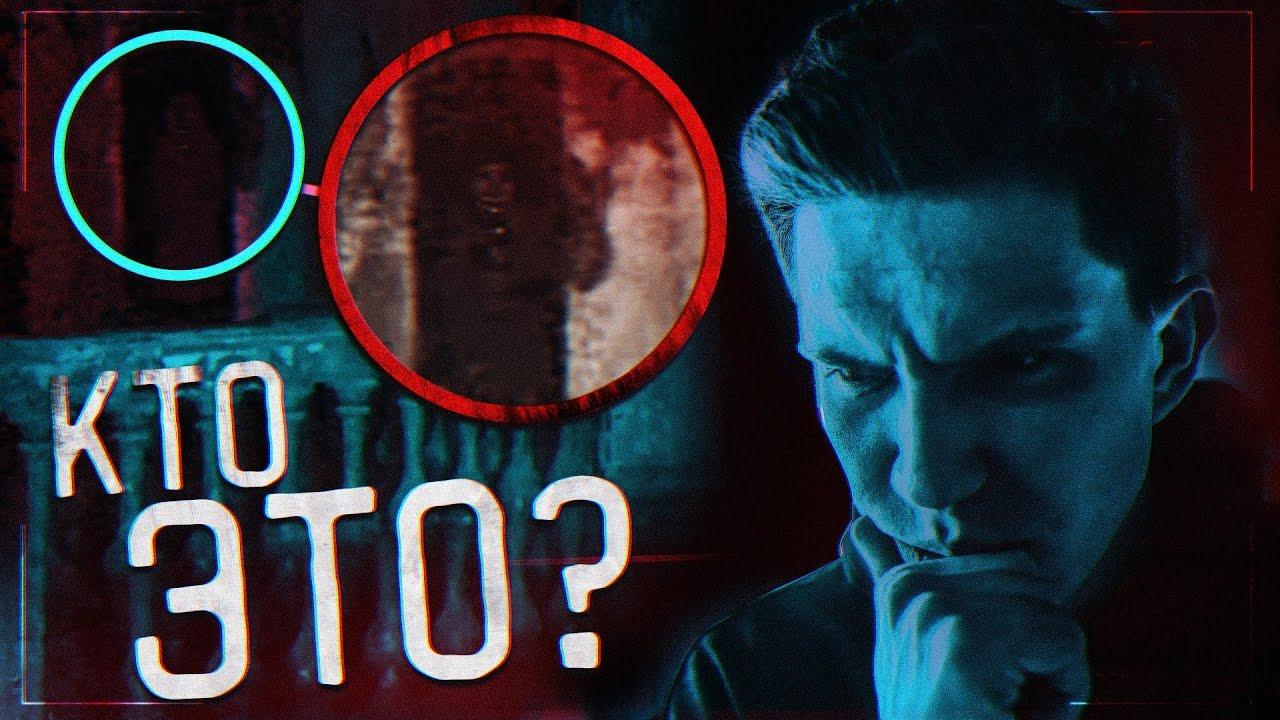 Это ПРИЗРАК?! Сгоревшая Церковь... Разбор видео | GhostBuster За Гранью