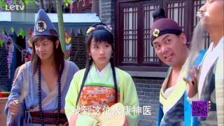 新济公活佛25 Xin Huo Fo Ji Gong 25