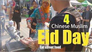 Chinese Muslim Eid Day.Arui takes you to eat street food.中國穆斯林開齋節,Arui帶你吃盡街頭美食
