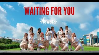 [COVER DANCE]NEWERA-Waiting For You (feat. Joanna Jones) Choreography by ALIEN | Unlike Pluto