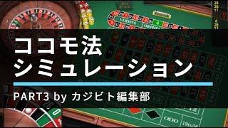 https://kazibito.com/ カジビト編集部公式サイト ----- ココモ法×スー...