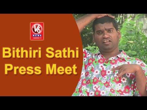 Bithiri Sathi Press Meet | Funny Conversation With Savitri On Gangster Nayeem Diary | Teenmaar News