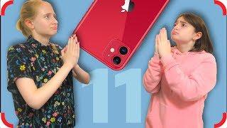 На что готовы бедные Маша и Тома ради iPhone 11 Pro?