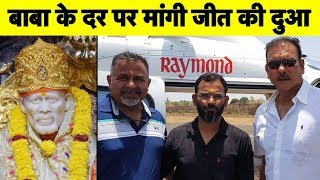 Ravi Shastri visits Shirdi temple to seek blessings for successful ICC World Cup 2019
