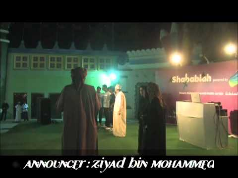 المذيع زياد بن محمد-Announcer ziyad bin mohammed-G...