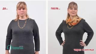 Как похудеть на 24 кг? Похудение в домашних условиях для женщин #похудениедомашнихусловиях