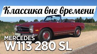 Обзор и тест-драйв Mercedes-Benz W113 280 SL Pagoda