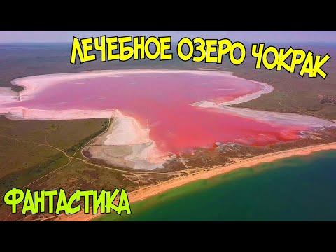 Крымский мост(май 2020)ЛЕЧЕБНОЕ