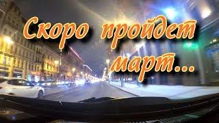 "Ночная Москва / ""Скоро пройдет март..."" (Андрей Даль - Не жена, не любовница) / N-stудия (Full HD)"