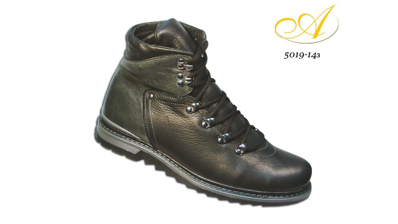 Кожаные зимние мужские черные ботинки Rosso Avangard BS Lomerback .
