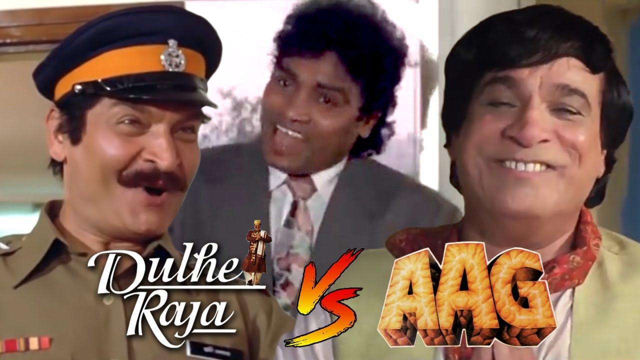 Download Dulhe Raja V/S  Aag - Best of Popular Comedy Scenes - Johny Lever - Kader Khan - Asrani - Govinda