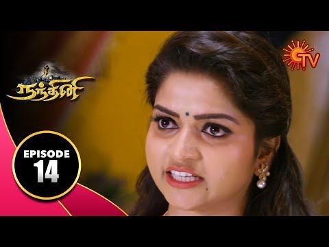 Nandhini - நந்தினி | Episode 14 | Sun TV Serial | Hit Tamil Serial
