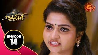 Nandhini நந்தினி   Episode 14   Sun TV Serial   Hit Tamil Serial