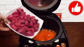 Да это ГЕНИАЛЬНО Мясо в сметане буду готовить так в мультиварке пока весы под мужем не сломаются