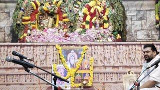 Kritika Mandala Veda Parayanam - 25.12.2018