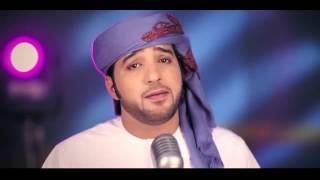 عيضه المنهالي - روحي (فيديو كليب) | 2014